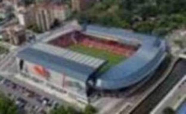 El Molinón pasará a llamarse Estadio El Molinón-Enrique Castro Quini