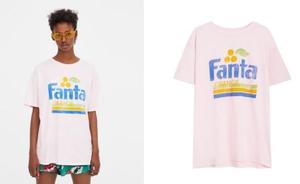 ¿Tienes estas camisetas por casa?
