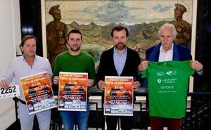 Santander acoge el sábado una marcha y carrera solidaria a favor de los afectados por ELA
