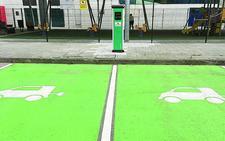 Ramales de la Victoria apuesta por la movilidad sostenible